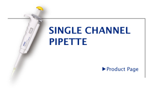 NEXTY Single Channel Pipette
